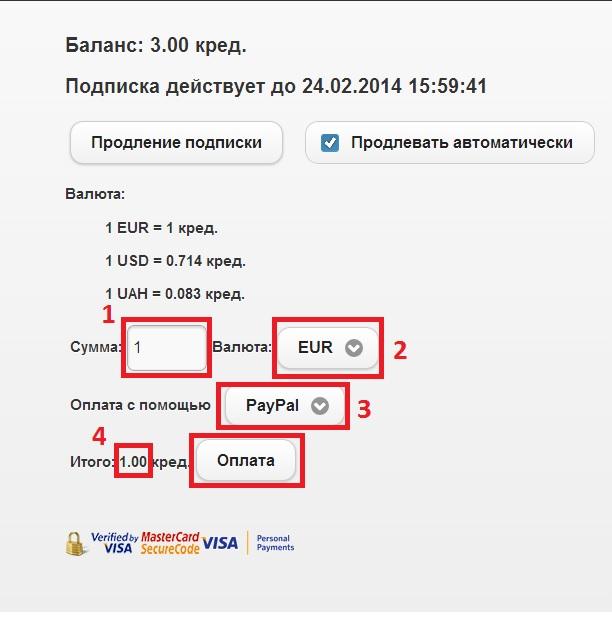 instr_pay11