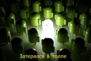 3. Как установить программу шпион на телефон2