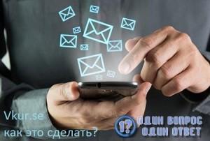 Бесплатная программа для перехвата смс и звонков на андроид